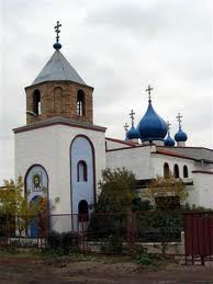 Mother of God Orthodox Church