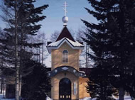 Musa Harisutosu Orthodox Church