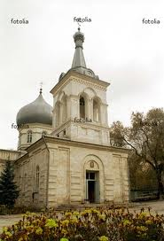 Nadejda Orthodox Church