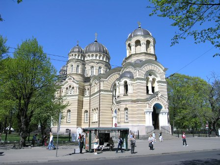 Nativity Orthodox Cathedral