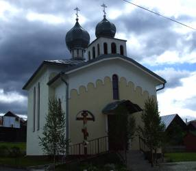 Nativity of Saint John the Baptist Orthodox Church