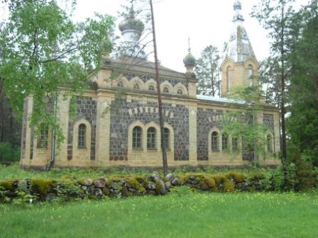 Nativity of Theotokos Orthodox Church