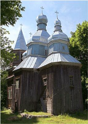 Nativity of Virgin Mary Orthodox Church