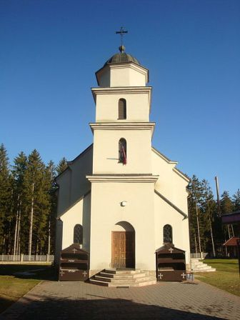 Nativity of the Holy Virgin Orthodox Church