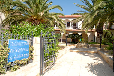 Orthodox Byzantine Museum of Pafos