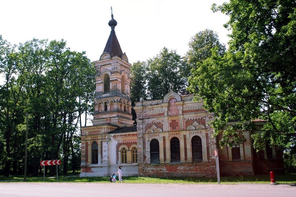 Orthodox Church of Theophany