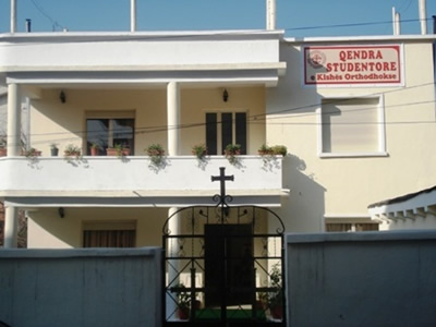 Orthodox Student Center