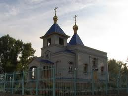 Our Lady of Kazan Orthodox Church