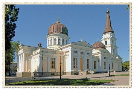 Our Saviour Transfiguration Orthodox Cathedral