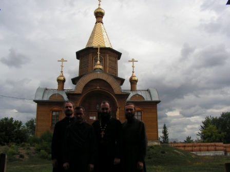 Our Saviour Transfiguration Orthodox Church