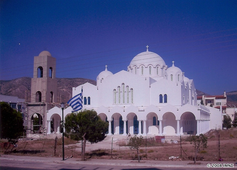 Panagia Myrtidiotissa Orthodox Church
