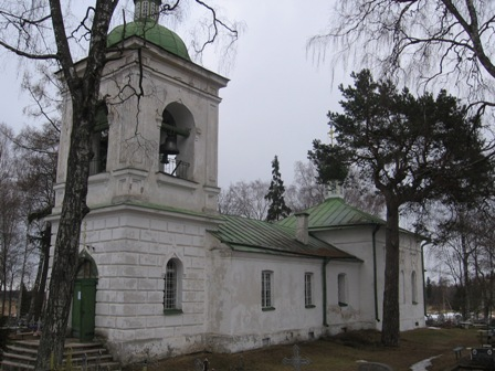Paraskeeva Orthodox Church