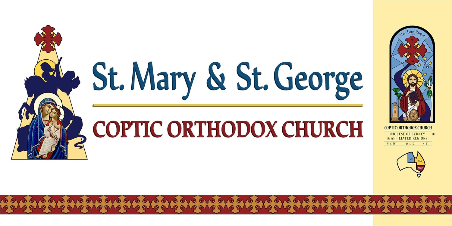 St Mary & St George Coptic Orthodox Church