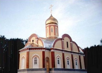 Resurrection of Our Savior Orthodox Church