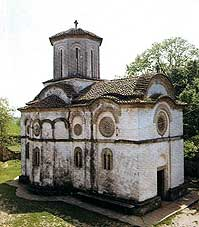 Rudenica Orthodox Church