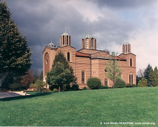 Saint George Serbian Orthodox Church