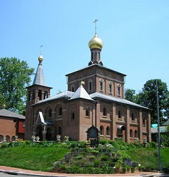 Saint John the Baptist Russian Orthodox Cathedral