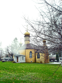 Saint John the Baptist Serbian Orthodox Church
