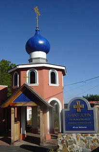 Saint John the Wonderworker Serbian Orthodox Church