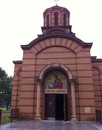Saint Mark Serbian Orthodox Monastery