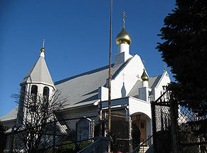 Saint Michael Russian Orthodox Cathedral