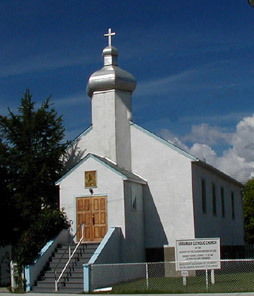 Saint Aidan Orthodox Church