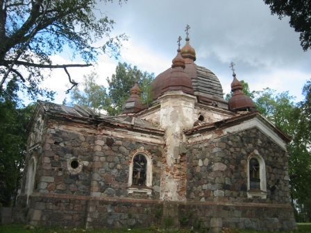 Saint Alexander Orthodox Church