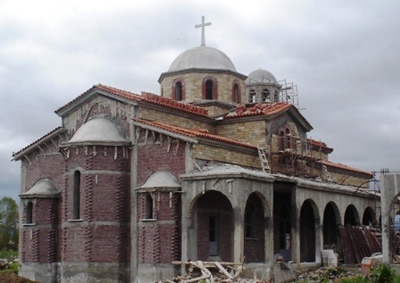 Saint Anastasius the Persian Orthodox Church