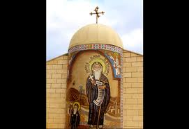 Saint Anthony Coptic Orthodox Monastery
