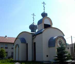 Saint Apostle Luke Orthodox Church