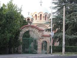 Saint Archangel Gabriel Orthodox Church