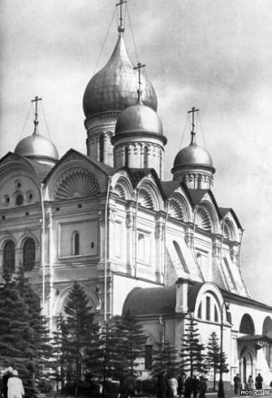 Saint Archangel Michael Orthodox Cathedral