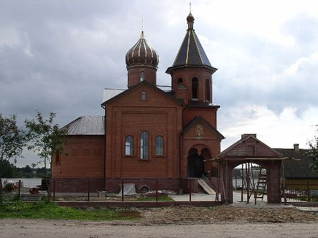 Saint Archangel Michael Orthodox Church