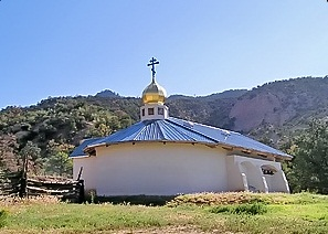 Saint Archangel Michael Orthodox Monastery