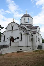 Saint Athanasius Orthodox Church