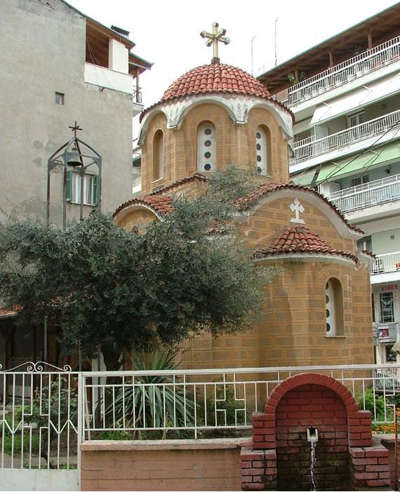 Saint Barbara Orthodox Chapel