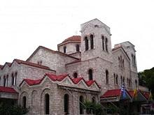Saint Barbara Orthodox Church