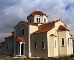 Saint Demetrius Orthodox Church