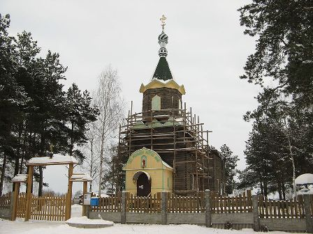 Saint Elias Orthodox Church