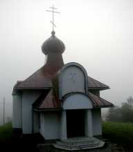 Saint Elijah Orthodox Church