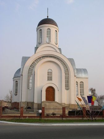 Saint Euphrosyne Orthodox Church