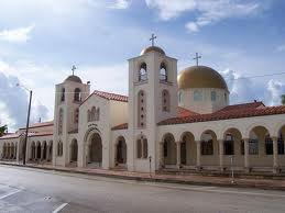 Saint George Antiochian Orthodox Cathedral