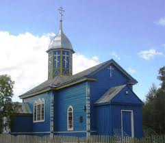 Saint George Orthodox Church