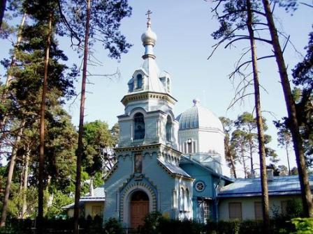 Saint Grand Prince Vladimir Orthodox Church