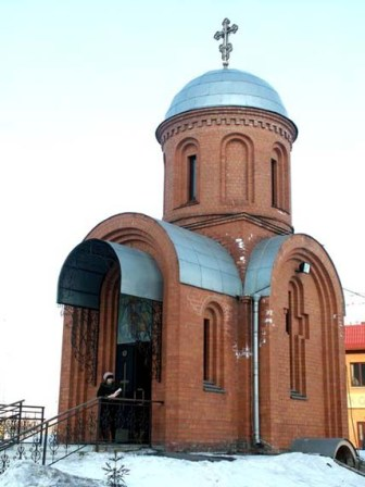 Saint Great Martyr Pantaleon Orthodox Chapel