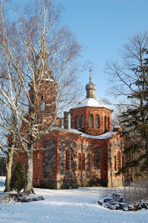 Saint Gregory the Great Martyr Orthodox Church