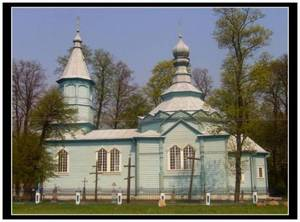 Saint Ilia Orthodox Church