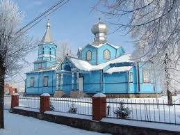 Holy Nativity Saint John the Baptist Orthodox Church