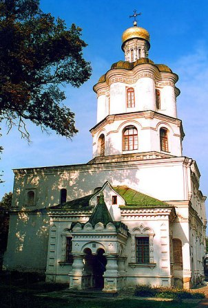 Saint John the Evangelist Orthodox Church