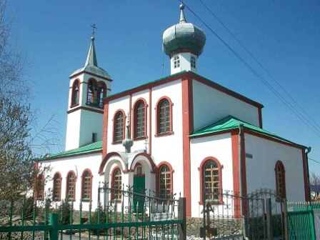 Saint John the Theologian Orthodox Cathedral